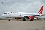 в Москве было задержано три рейса в Египет