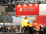 Страхование турпакетов: «Русский Экспресс» первым запустил новые фингарантии