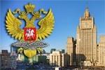 Рекомендация МИД РФ по Египту
