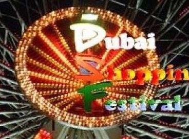 На 20-ом Дубайском фестивале