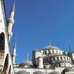 Стамбул. Перекресток  цивилизаций