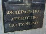 Сафонова попытались «уйти» с помощью рекламы