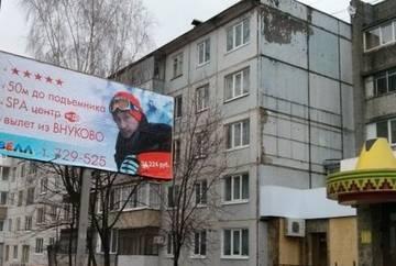 Реклама Двойник Путина