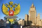 Рекомендации МИД России по Египту