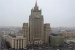МИД России обратился к туристам в Египте