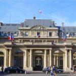 Достопримечательности Франции — Пале-Рояль