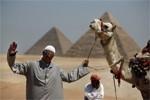 Египет отложил введение виз