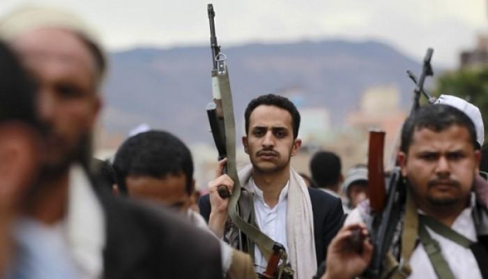 войну против Йемена