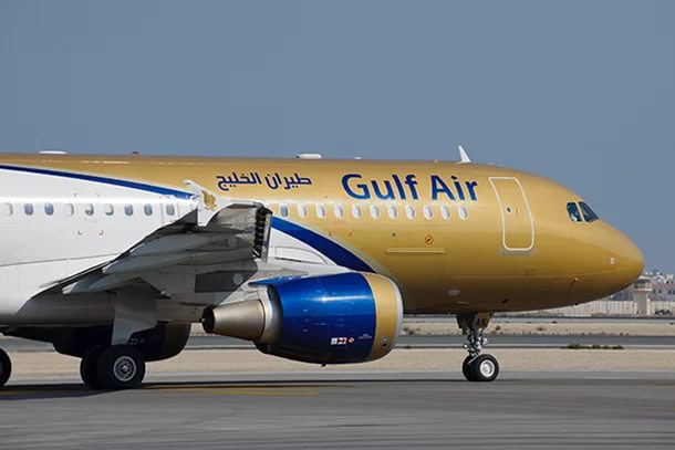 рейсы из Москвы в Бахрейн