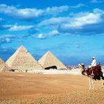 Погода в Египте