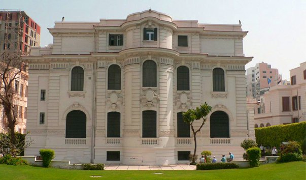 Александрийский Музей