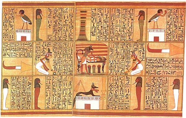 Древние свитки Египта