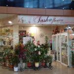 Классические и эксклюзивные букеты от цветочной доставки