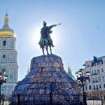 Киев возглавил рейтинг самых бюджетных городов Европы для туристов