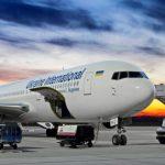 МАУ запустила рейсы из Киева в Рейкьявик