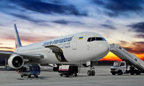 рейсы из Киева в Рейкьявик