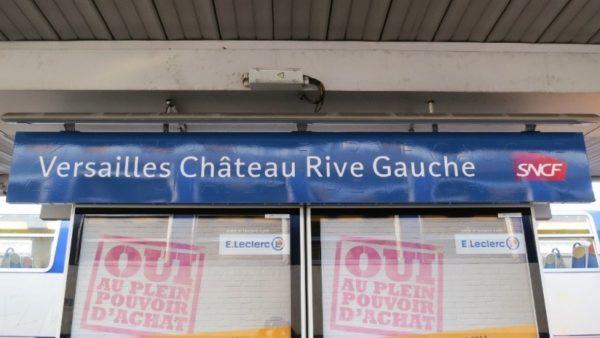 Станция назначения «Versailles Château-Rive Gauche»