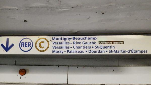 ветка RER в сторону Версаля